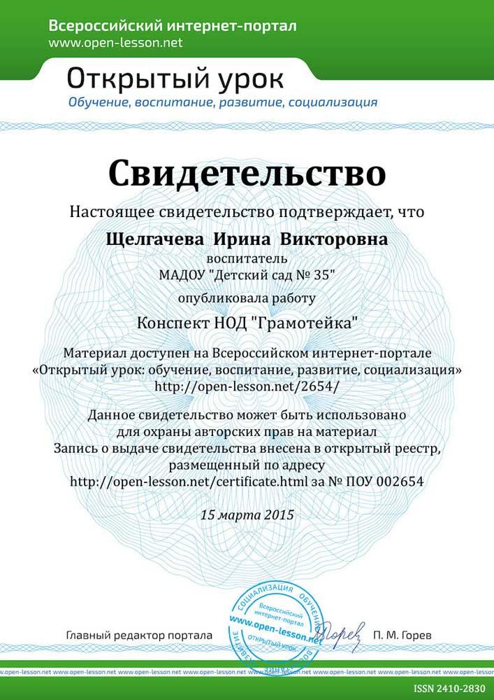 25022017 у беларусі завяршаецца грамадскае абмеркаванне новага кодэкса аб адукацыі